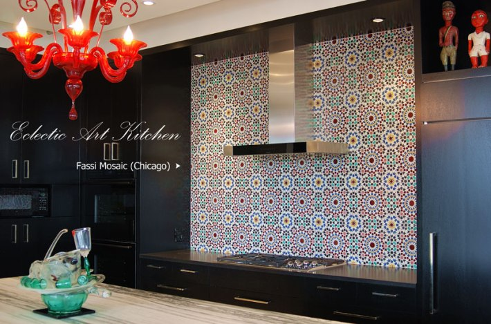 Chicago Art Kitchen The Official Zellij Gallery Blog